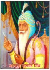 Maharaja Ranjit Singh - SSW431