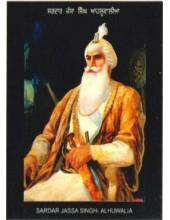 Sardar Jassa Singh Alhuwalia - SSW435