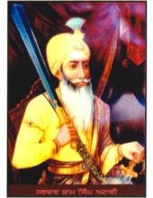 Sardar Sham Singh Attari - SSW430