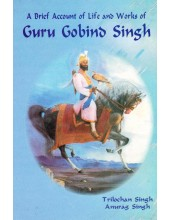 A Brief Account Of Life and Works Of Guru Gobind Singh - Book By Trilochan Singh