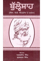 Bulle Shah - Jiwan, Dohde, Seeharfian Te Kafian - Book By Attarjit Singh