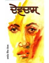 Devdas - Book By Jaswant Singh Kanwal