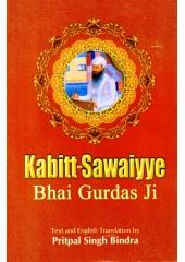 Kabitt-Sawaiyee Bhai Gurdas Ji - Translation By Pritpal Singh Bindra