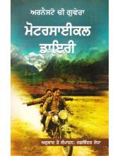 Motercycle Diary - Book By Jagwinder Jodha