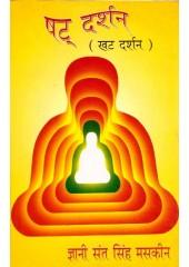 Khat Darshan (Paperback) - Book By Giani Sant Singh Ji Maskeen