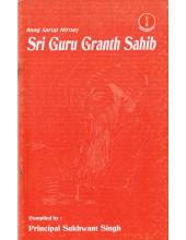 Raag Sarup Nirnay - Sri Guru Granth Sahib (English) - Book By Principal Sukhwant Singh