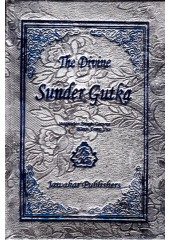 The Divine Sunder Gutka - English Translation and Transliteration - Book By Jaspinder Singh Grover