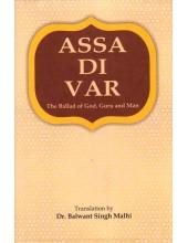 Assa Di Var - Book By Dr. Balwant Singh Malhi