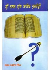 Sri Dasam Granth Sahib Prashnotri (Hardbound) - Book By Kanwar Ajit Singh