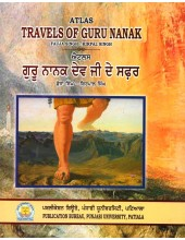Atlas - Travels Of Guru Nanak - Book By Fauja Singh