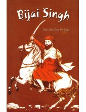 Bijai Singh (English) - Book By Bhai Vir Singh Ji
