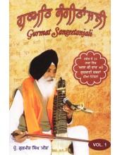 Gurmat Sangeetanjali - Book By Prof. Gurmeet Singh 'Meet'