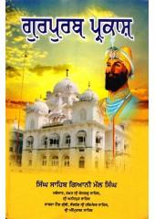 Gurpurb Prakash By Singh Sahib Giani Mall Singh Ji