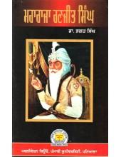 Maharaja Ranjit Singh - Book By Dr. Bhagat Singh
