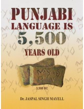 Punjabi Language Is 5500 Years Old - Book By Dr. Jaspal Singh Mayell