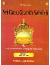 Sri Guru Granth Sahib Ji - Text, Transliteration and English Translation (4 Volumes) By Pritam Singh Chahal