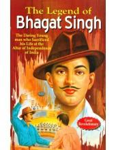 The Legend of Bhagat Singh - Book By Vinod Tiwari