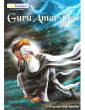 Guru Amar Das - The Third Sikh Guru - Book By Daljeet Singh Sidhu