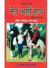 Hazrat Peer Jot Ali Shah Chishti Sabri - Book By Prof. Gurcharan Singh Talwara