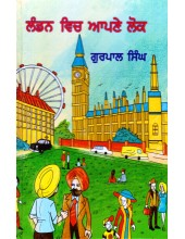 London Vich Apne Lok - Book By Gurpal Singh