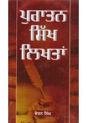 Puratan Sikh Likhtan - Book By Chetan Singh