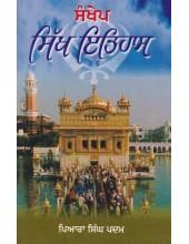 Sankhep Sikh Itihaas - Book By Piara Singh Padam