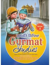 Gurmat Studies (Part 4) - Book By Ravinder Singh