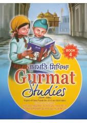 Gurmat Studies (Part 4) - Book By Ravinder Singh