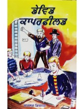 David Copperfield - Charles Dickens - Punjabi Translation