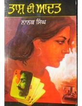 Taash Di Aadat - Stories by Nanak Singh