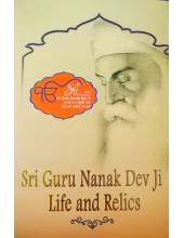 Sri Guru Nanak Dev Ji - Life and Relics - An Illustrated Book by Gurbir Singh and Salinder Singh