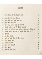 Haar Shinghar Te Hor Likhtaan - Bachint Kaur