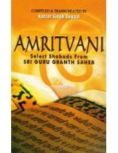 Amritvani - Book By Kartar Singh Duggal