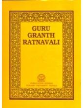 Guru Granth Ratnavali - Book By Dr Sukhdial Singh