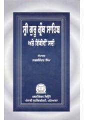 Sri Guru Granth Sahib Ate Ikisvin Sadi - Book By Sarbjinder Singh