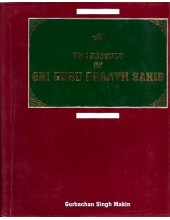 The Essence Of Sri Guru Granth Sahib - English Translation - Book By Gurbachan Singh Makin