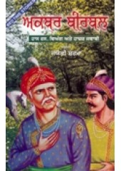 Akbar Birbal - Book By Jyoti Sharma