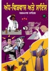 Andh Vishwas Ate Science - Book By Dharampal Sahil