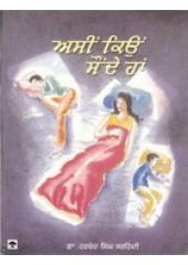 Asi Kyun Saunde Haan - Book By Dr Harchand Singh Sarhindi