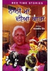 Nani Maa Dian Batan - Book By Amarjeet Kaur