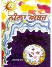Neela Ambar - Book By Kuldeep Singh