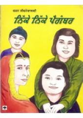 Nikke Nikke Paigambar - Book By Chanan Seechnevalvi