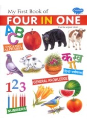My First Book of Four in One - ABC : Ka - Kha - Ga : General Knowledge : Numbers