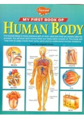 My First Book of Human Body