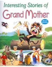 Interesting Stories of Grandmother