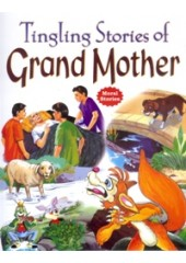 Tingling Stories of Grandmother