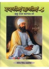 Babanian Kahanian - 5- Book By Santokh Singh Jagdev