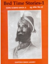 Bed Time Stories - 1 - Guru Gobind Singh Ji - Book By Santokh Singh Jagdev
