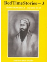 Bed Time Stories - 3 - Guru Arjan Dev Ji - Book By Santokh Singh Jagdev