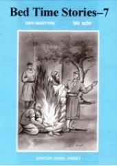 Bed Time Stories - 7 - Sikh Martyrs - Book By Santokh Singh Jagdev